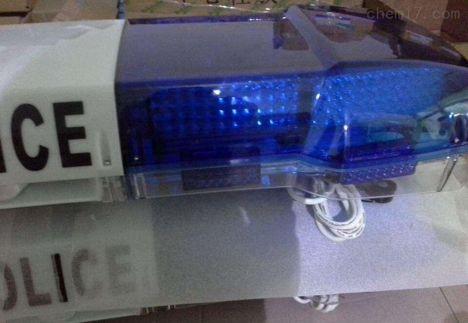 LED爆闪车顶红蓝警灯  车顶爆闪警示灯