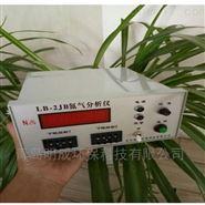路博李工推荐LB-2JB氮气(N2)纯度分析仪