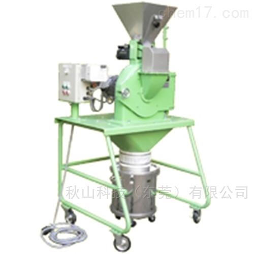 日本西村机械econmw食品用高速冲击式破碎机