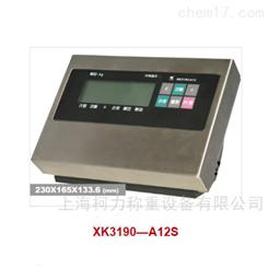 XK3190-A12S不锈钢台秤仪表