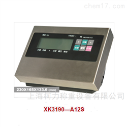 耀华XK3190-A12S不锈钢称重仪表