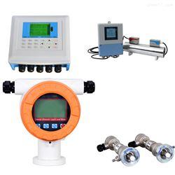 MH-GDL200液体超声波流量计