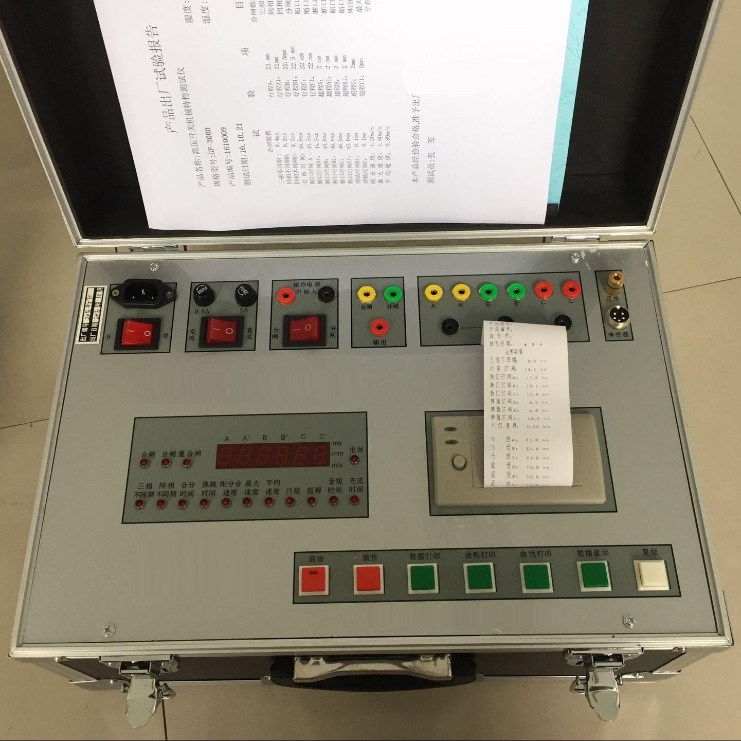电力承试五级资质设备哪家购买可靠