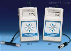 DCF-3000EZ-E涂层/涂膜/镀层测厚仪