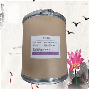 食品级亚麻籽胶工业级 增稠剂