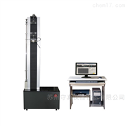 微机控制电子式万能试验机(单立柱)