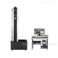 WDW-5A微机控制电子式万能试验机(单立柱)
