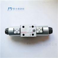 ATOS进口DC220V电磁阀DKE-1752/2 DC 10