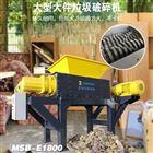 MSB大件垃圾破碎机环保全套设备电厂用
