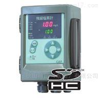 日本technoecho沐浴水余氯计GRF-10-40