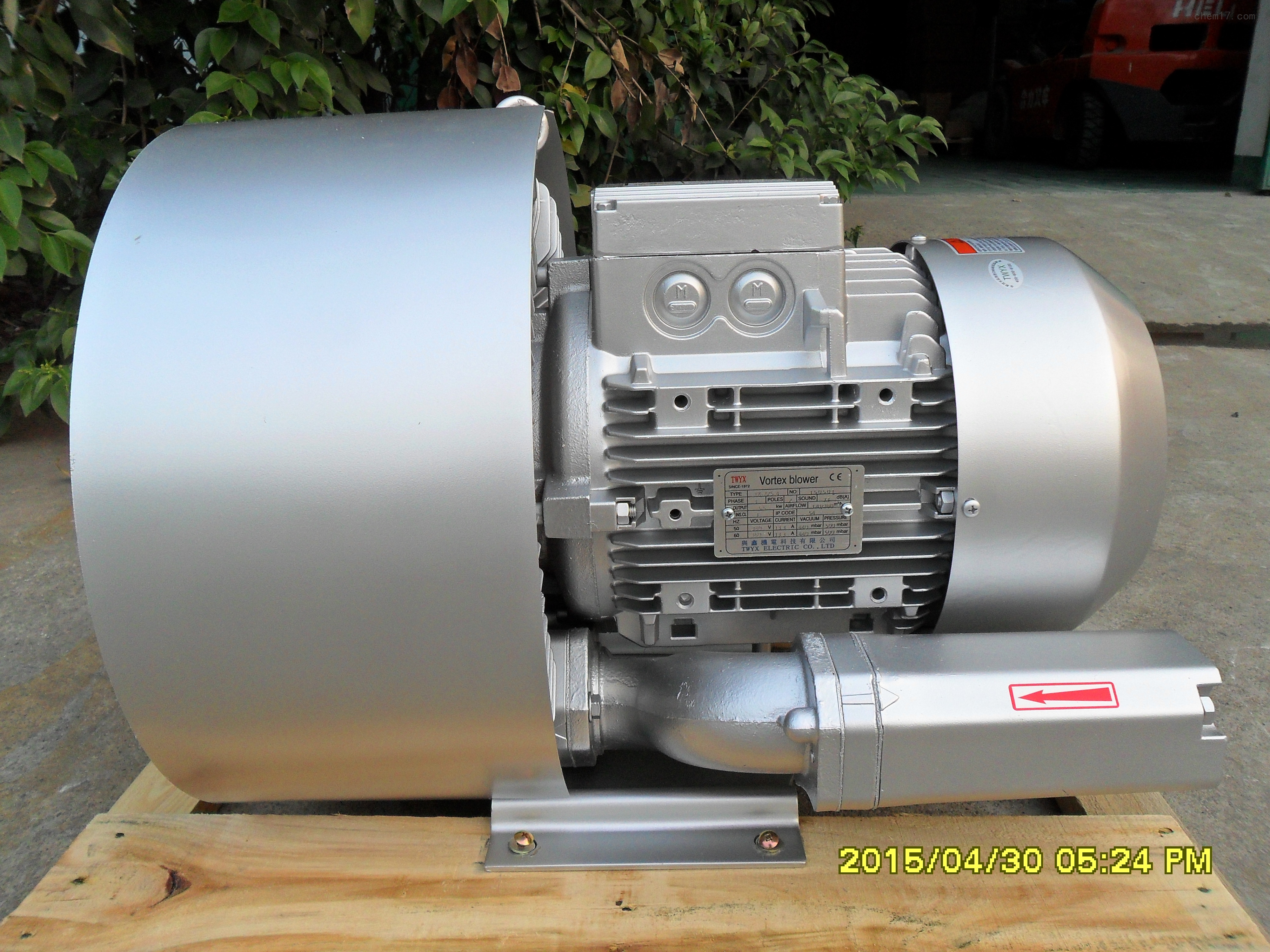 污水处理曝气高压气泵
