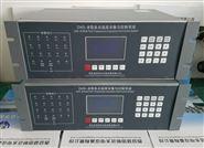 电厂多点温度巡检仪装置CIM31-64/10-T21