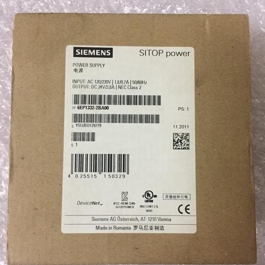 信阳西门子SITOP电源模块代理商