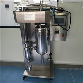 甘肃低温喷雾干燥机JT-6000Y进料量2升