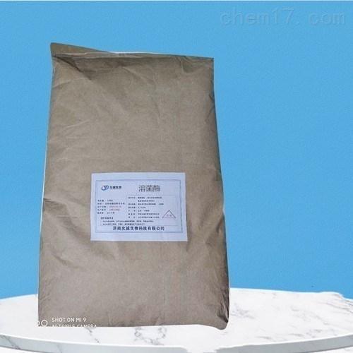 溶菌酶酶制剂量大优惠