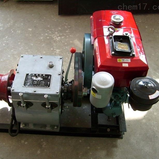 江苏办理五级承装电力资质许可证要多久