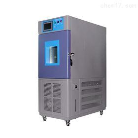 AP-GD高低温度交变箱
