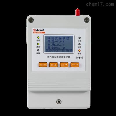 ASCP200-1限流保护 超温限流 短路限流 过载限流