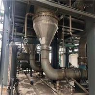 二手25吨三效强制循环浓缩蒸发器 未投料