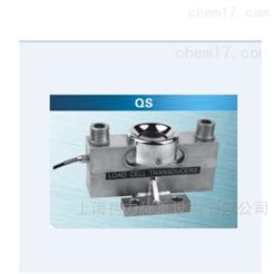 QS-D汽车衡称重传感器