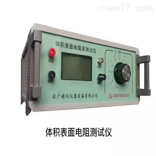 膏体表面体积电阻测试仪