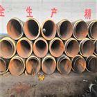 聚氨酯预制直埋式热力防腐保温管加工销售
