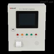 Acrel-6000/B電氣火災監控裝置設備