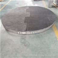常压塔高效型SM250Y金属孔板波纹填料