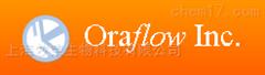 oraflow产品