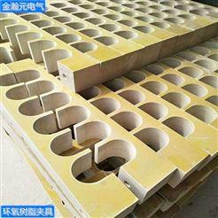 3240环氧树脂夹具 玻璃丝布板绝缘夹具环氧夹具
