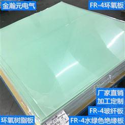 玻璃纤维板加工 玻纤板  环氧板
