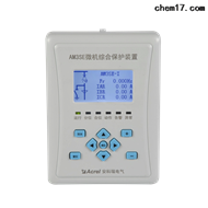 AM3SE-I電流型微機保護裝置