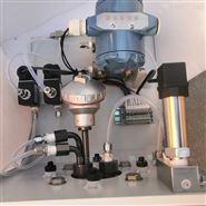 电厂烟囱温度压力流速传感器在线监测设备