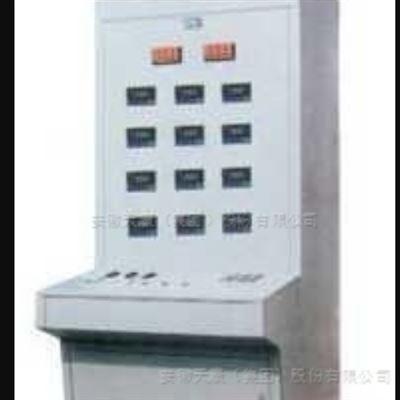 天康KGT系列柜式仪表盘