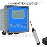 DOG-2082YS 荧光法溶氧仪 (上海博取)现货