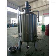 单层电加热液体搅拌罐