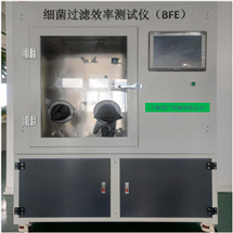 DG-610BFE细菌过滤效率测试仪