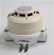 防爆点型感温感烟复合式火灾探测报器