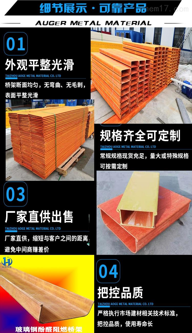 北京300-200梯式桥架定制厂家