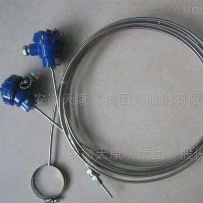炉壁热电偶热电阻