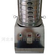 小型实验室振动筛BSS-200
