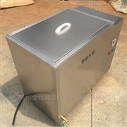 JDHC-80B不銹鋼小容量恒溫循環水浴槽