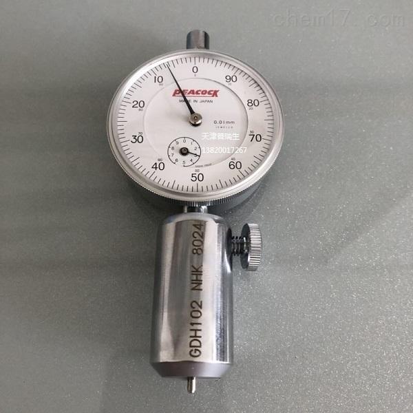 日本NHK螺丝十字槽深度尺寸测量使用维修