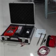 ET3000数字双钳接地电阻测试仪