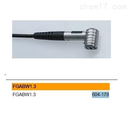 德国fischer菲希尔测量探头 铝基90度直角