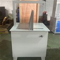 耀阳仪器混凝土保温板电热切割机