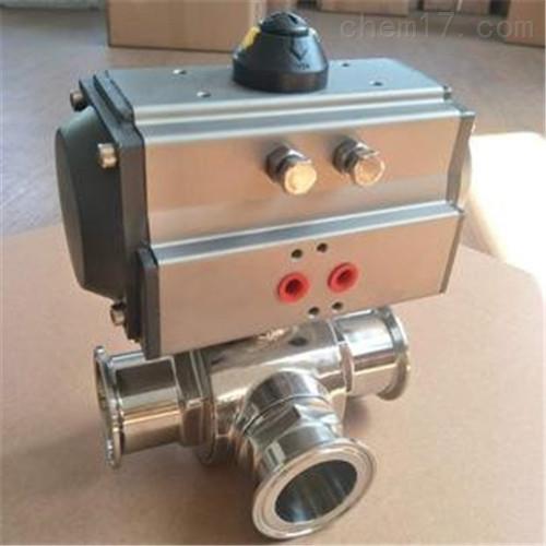 气动卫生级三通球阀Q684F/Q685F