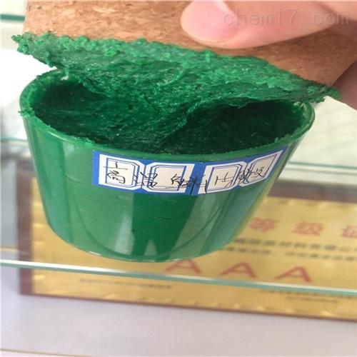 环氧树脂玻璃鳞片面漆MC防腐涂料价格