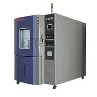 ZK-ESS-500L快速温变综合试验箱