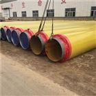 高密度聚乙烯直埋式热水防腐保温管直销价